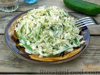 Салат из капусты с яйцом, зеленью и яично-горчичной заправкой