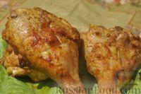 Куриные голени на мангале, в сметанном маринаде