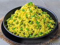 Рис с зёленым горошком и куркумой