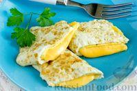 Двухслойный омлет с сыром