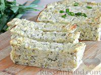 Кабачковая запеканка с творогом, сыром и зеленью