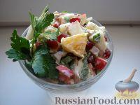 """Салат с мясом и фруктами """"Катрин"""""""