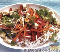 Рисовая лапша с овощами и сыром тофу