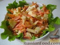Сладкий салат «Оранжевое чудо»