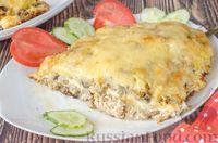 Скумбрия, запечённая с картофелем, грибами и сыром
