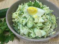 Салат из свежей капусты и картофеля