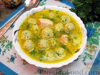 Куриный суп с сырными шариками и картофелем
