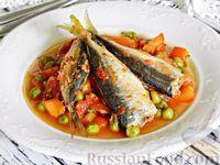 Рыба, тушенная с овощами и зелёным горошком
