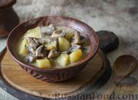 Картофель, тушенный с грибами, в сметанном соусе