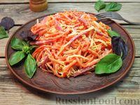 Салат из моркови по-корейски с колбасой и сыром