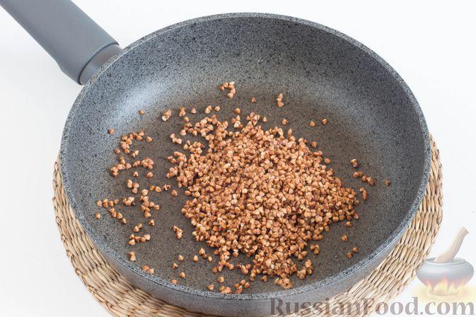 Хорошо разогрейте сковороду. Гречневую крупу промойте, дайте воде стечь. Выложите гречку на сухую разогретую сковороду.