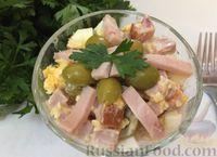 Салат из оливок и яиц с ветчиной