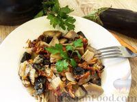 Рагу из баклажанов и овощей