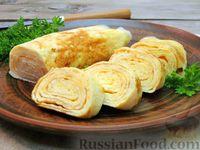 Сырный омлет-рулет