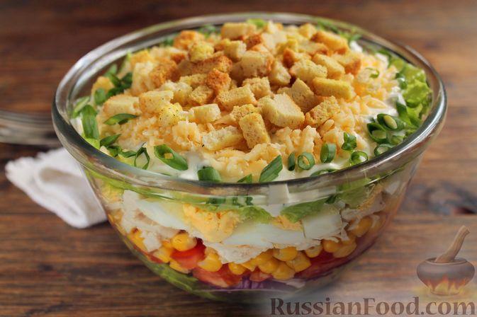 Подаём слоёный салат с курицей, кукурузой, помидорами, яйцами и сыром сразу после приготовления. Приятного аппетита!