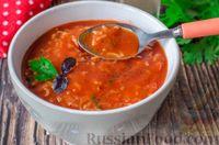 Томатный суп-пюре с рисом
