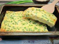 Омлет с рисом, несладким йогуртом и зелёным луком