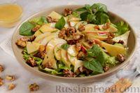 Салат с яблоком, сыром и орехами