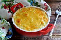Запеканка из картофеля и кабачков с сыром