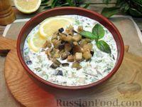 Холодный суп с баклажанами
