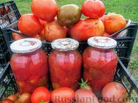 """""""Голые"""" помидоры в собственном соку на зиму"""