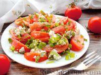 Салат из помидоров с творогом и зелёным луком