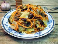 Салат с жареными овощами и грибами, по-корейски