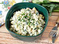 Салат с сардинами, огурцами и сыром