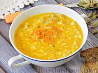 Куриный суп с  морковью, булгуром и апельсиновой цедрой