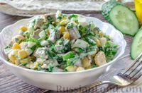 Салат с говядиной,  кукурузой, огурцом и яйцами