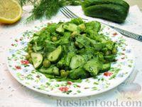 Салат из огурцов с зеленью и консервированным горошком