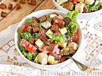 Салат с курицей, помидорами, фасолью и сыром