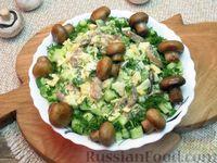 Салат с шампиньонами, яйцами и огурцами