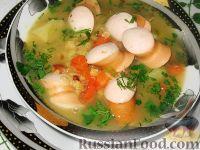 Суп из чечевицы с сосисками