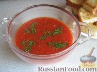 "Суп ""Помидорное чудо"" с гренками"