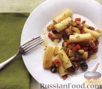 Макароны с орешками, оливками, каперсами и болгарским перцем