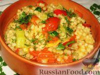 Кускус с овощами