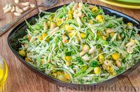 Салат из капусты с кукурузой и арахисом