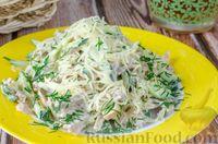 Мясной салат с маринованными грибами