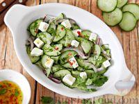 Салат из огурцов с луком, сыром фета и кинзой