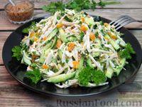 Салат с курицей, морковью, огурцами и яично-горчичной заправкой