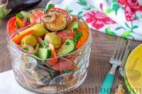 Овощной салат с жареным баклажаном и оливками