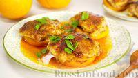 Курица, запечённая с апельсинами, по-мароккански