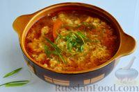 Китайский томатный суп с яйцами
