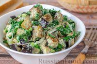 Салат из жареных баклажанов с луком и шпинатом