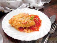 Тилапия, завёрнутая в кабачки, запечённая с помидорами