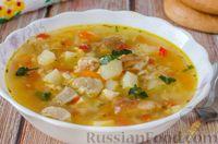 Грибной суп с курицей, рисом и яйцом