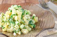 Салат с картофелем, свежими огурцами и яйцами