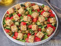 Овощной салат с сыром фета в кунжутной панировке