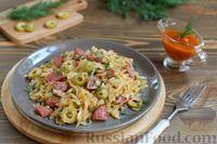 Солянка из капусты с копчёной колбасой и оливками